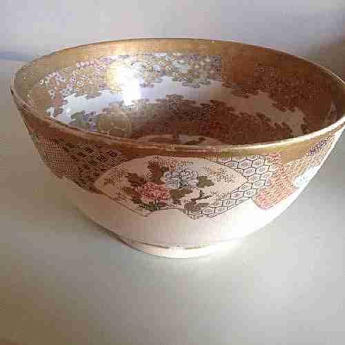 japanese satsuma bowl interior decoration gilding in relief 19thc