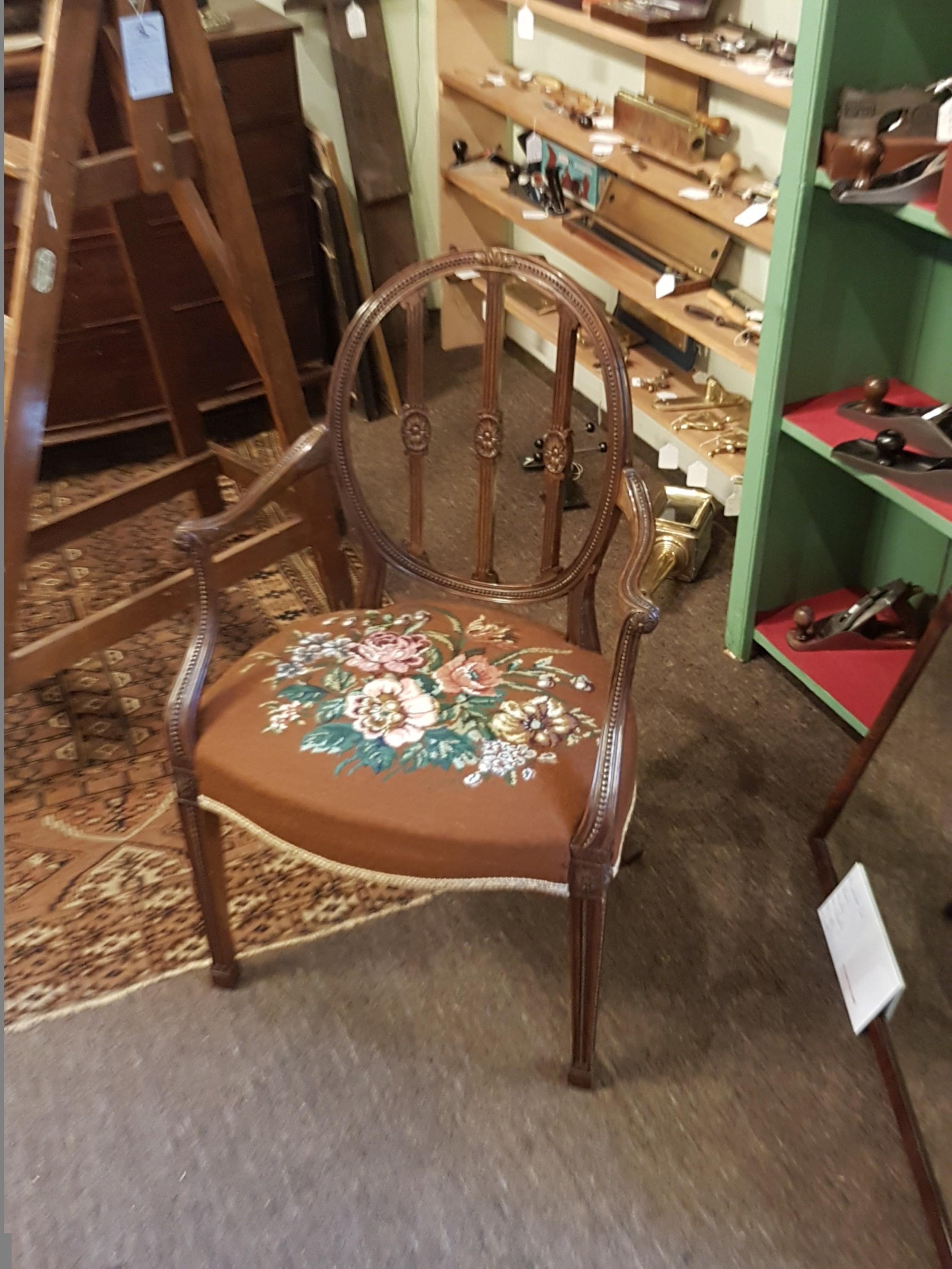 stunning hepplewhite style mahogany arm chair