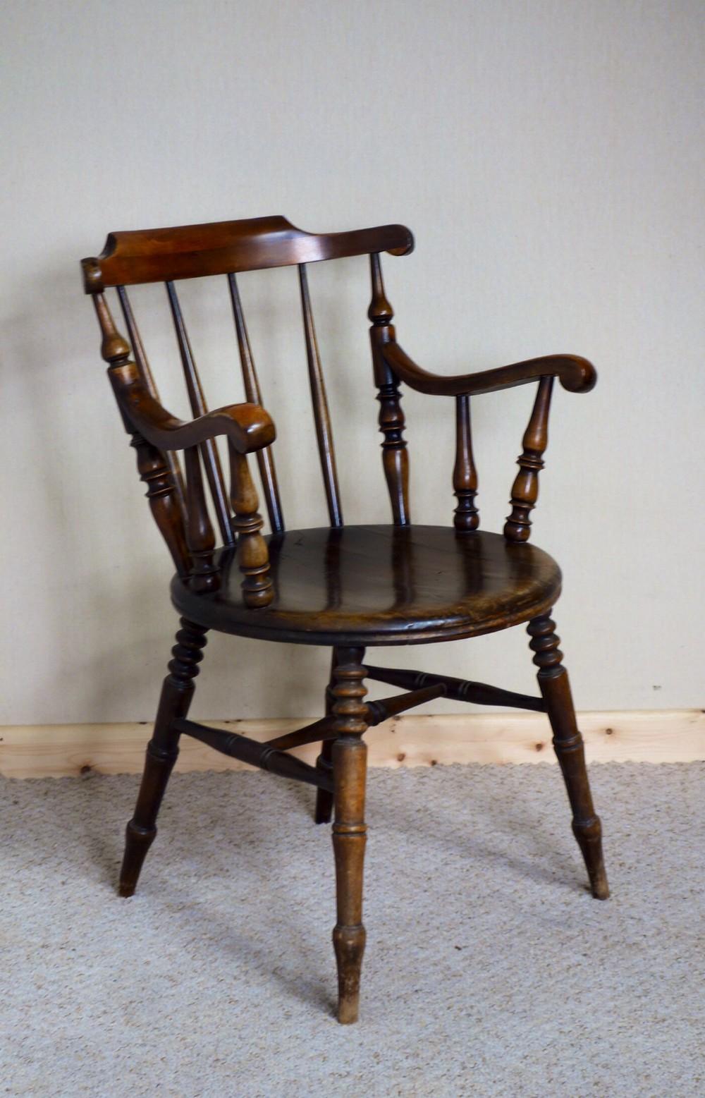 Penny Pub Chair