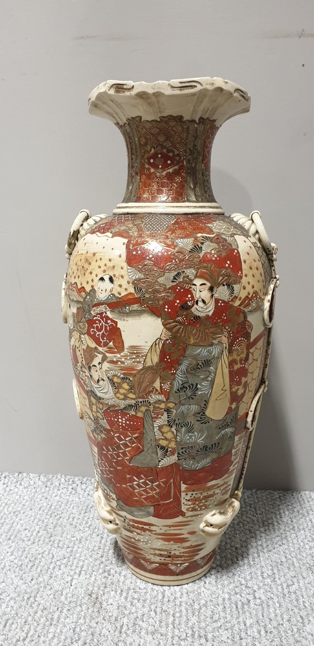 huge satsuma vase