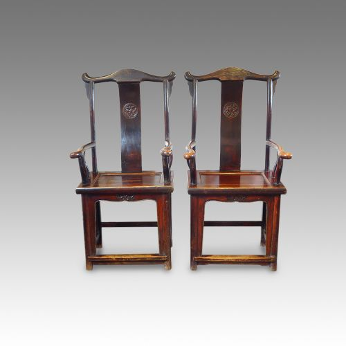 pair of chinese yoke back armchairs