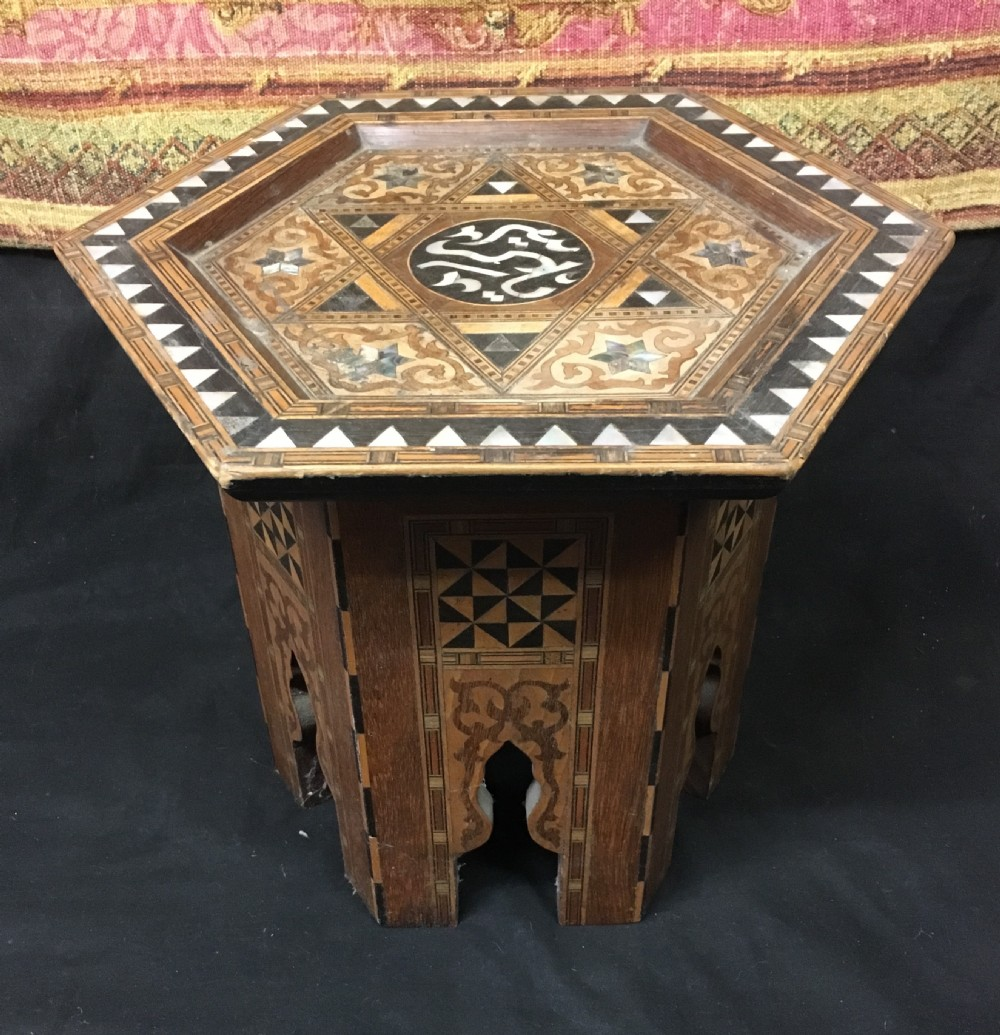 c19th small ottoman table