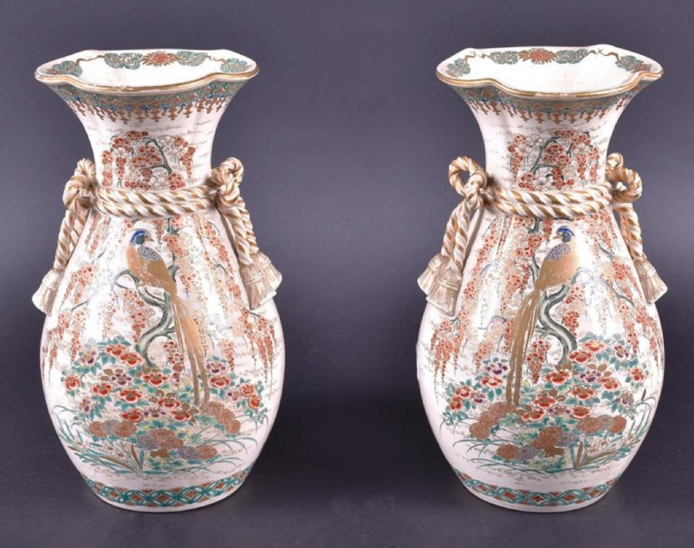 a good pair of edo period satsuma vases signed