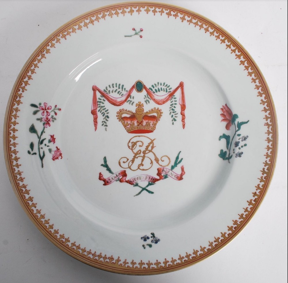 early c19th chinese royal commemorative plate