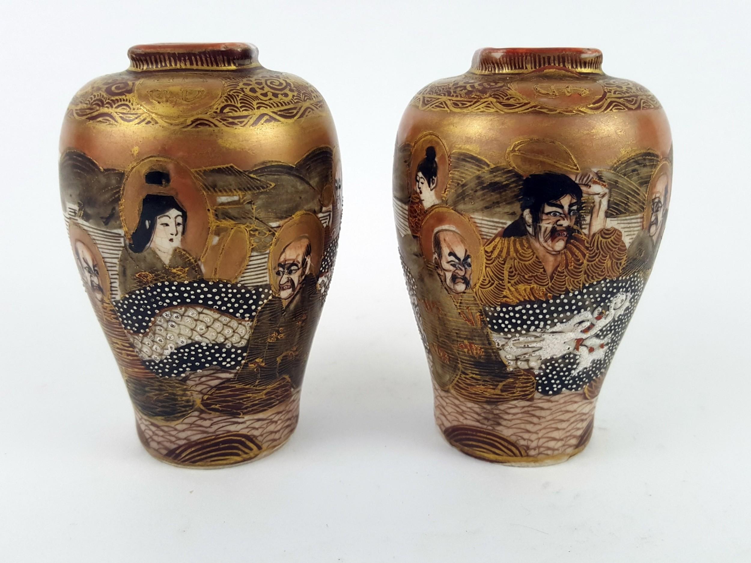 pair of miniature meiji period satsuma vases