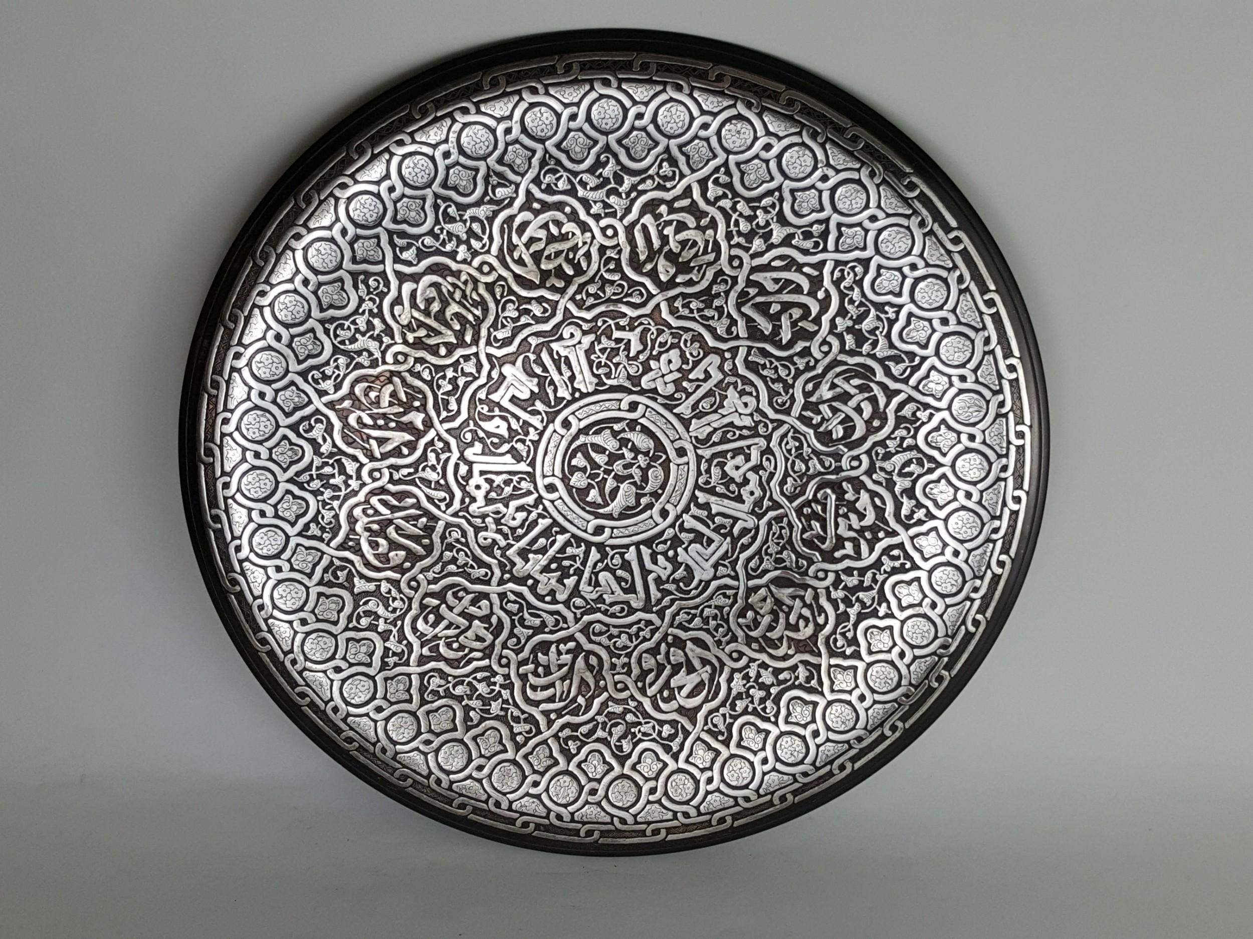 19th century signed bronze damason tray