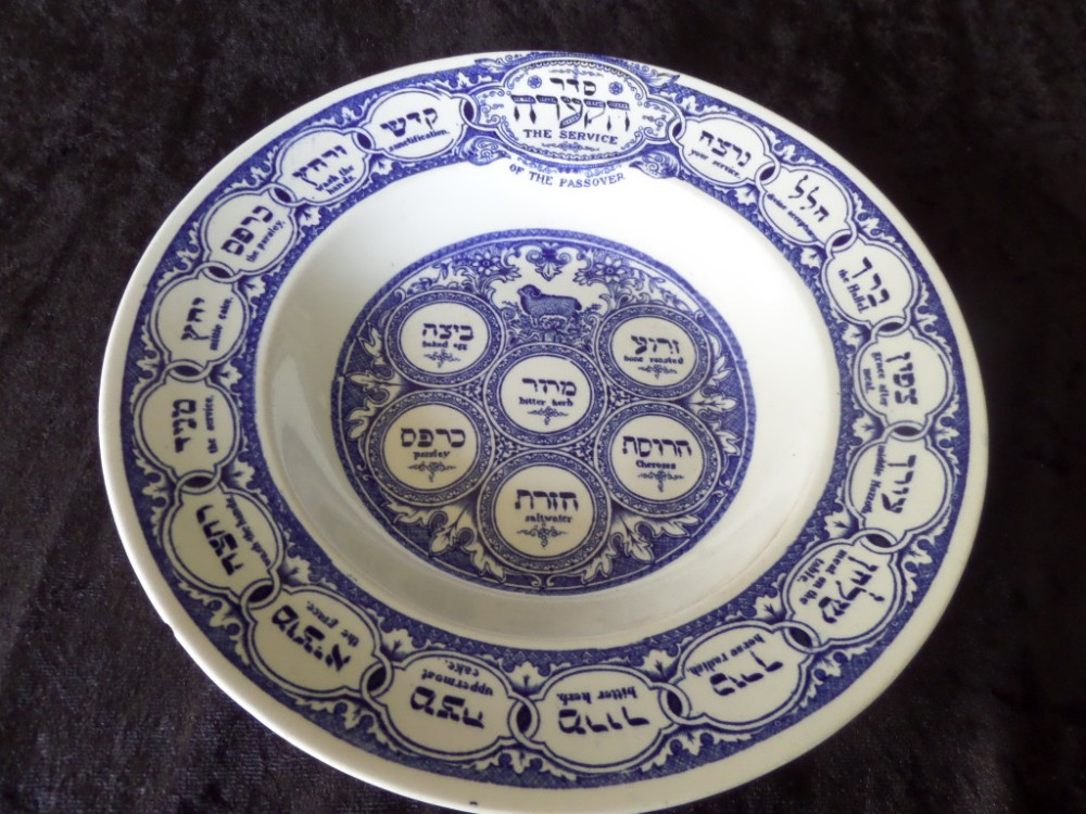 jewish blue and white passover dish 26cms c1900