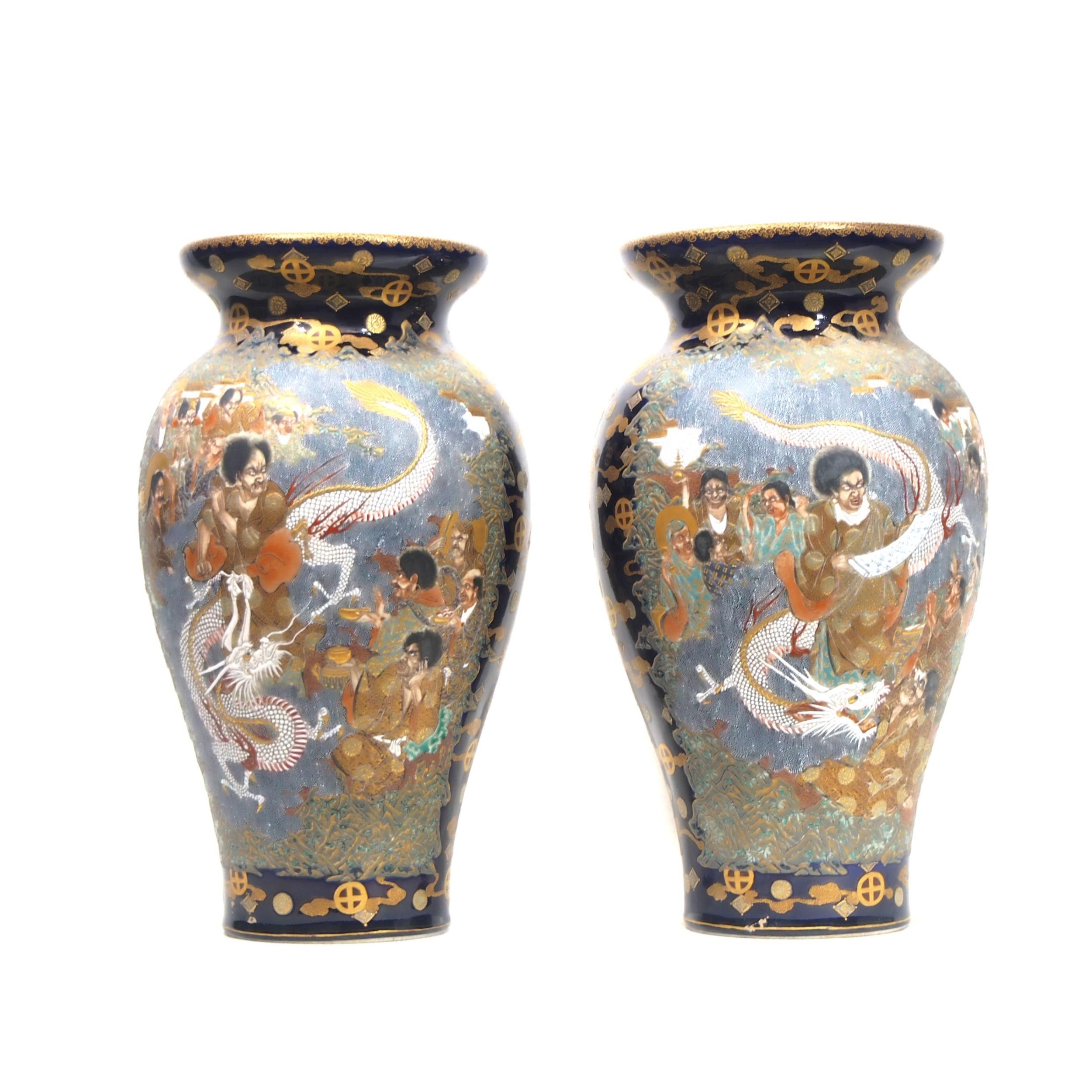 japanese satsuma vase with dragon decoration