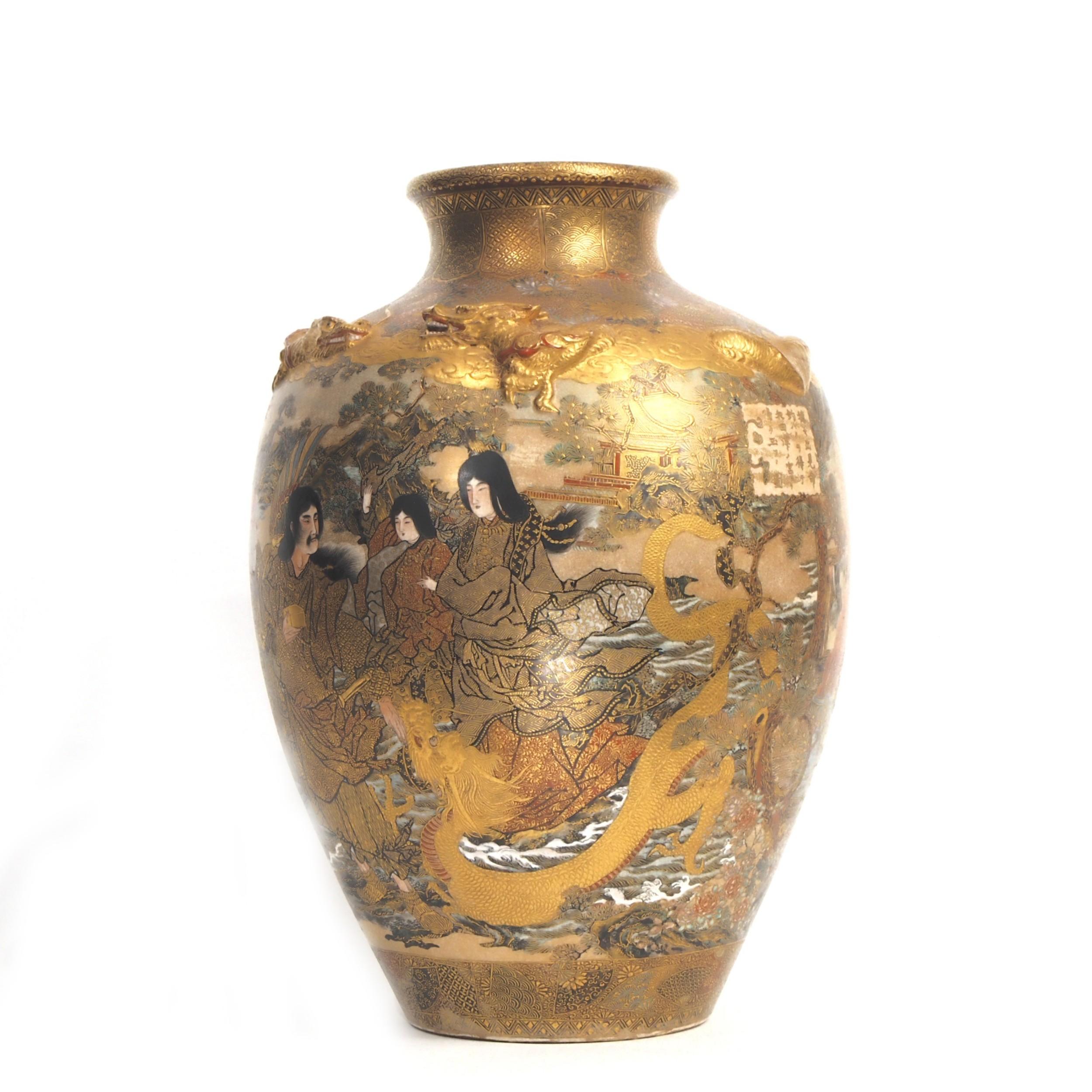 japanese gold satsuma vase