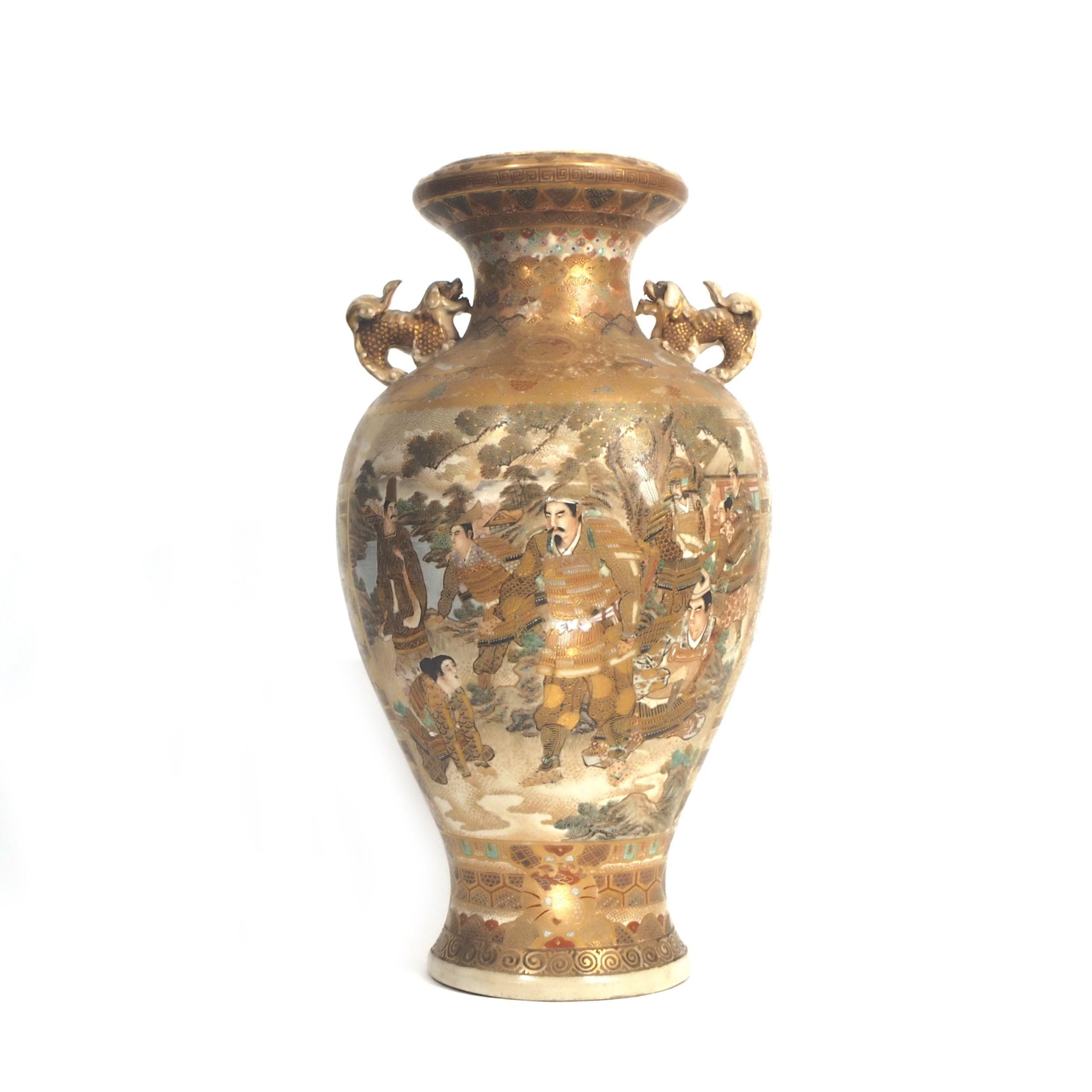japanese satsuma vase with shishi dog moulding