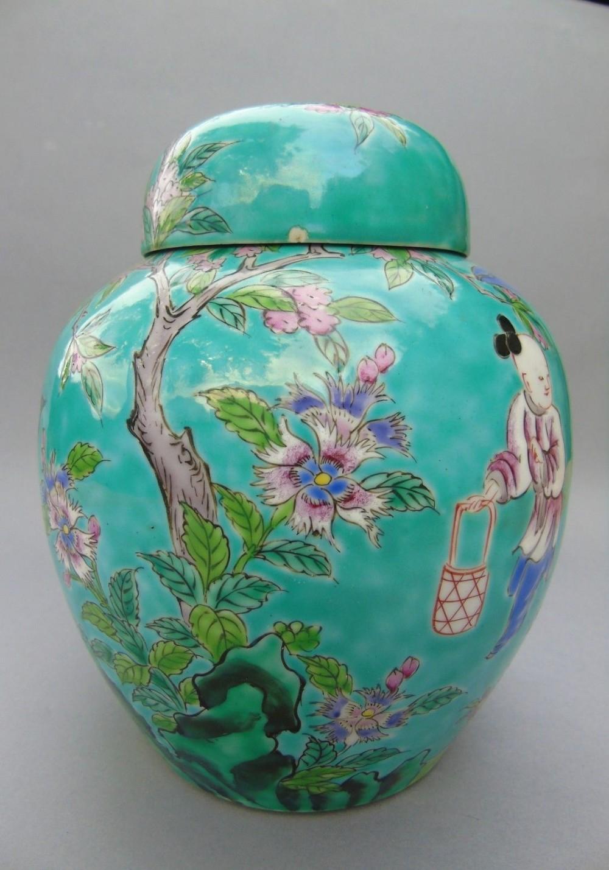 chinese ginger jar 19th century