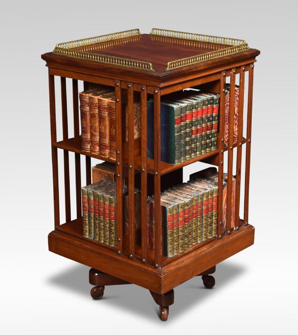 mahogany revolving bookcase by maple and co