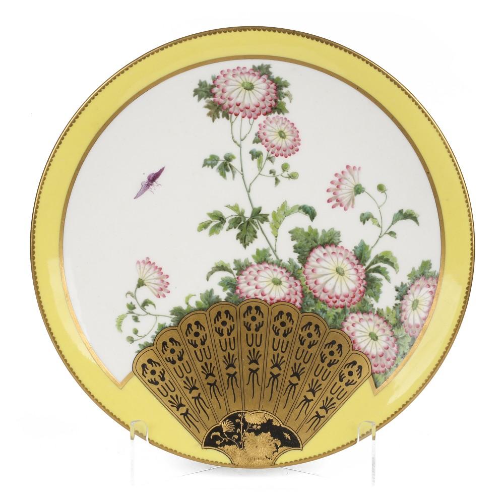 aesthetic movement porcelain plate christopher dresser 1877