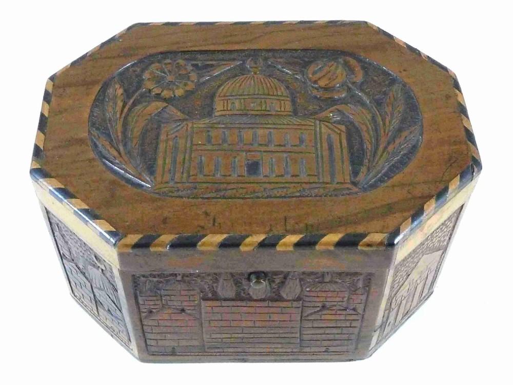 jerusalem olivewood carved inlaid etrog box judaica souvenir palestine