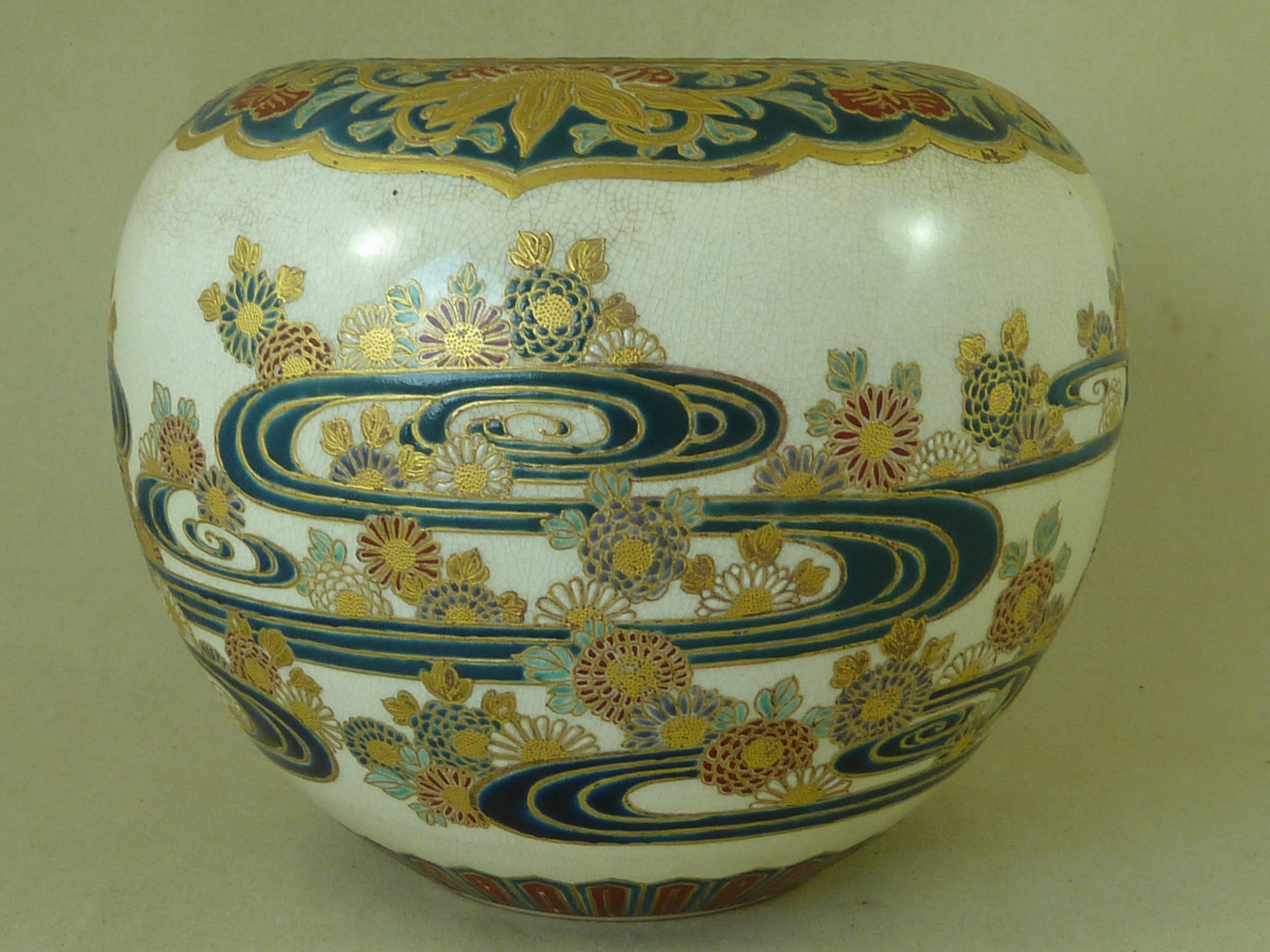 antique imperial japanese satsuma vase meiji signed pottery mark