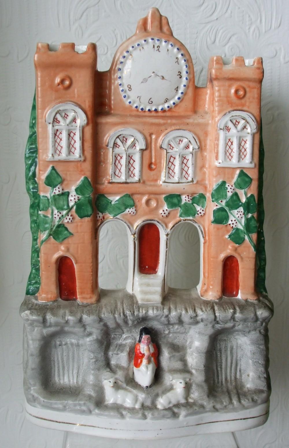 antique english victorian staffordshire pottery castle ha3202
