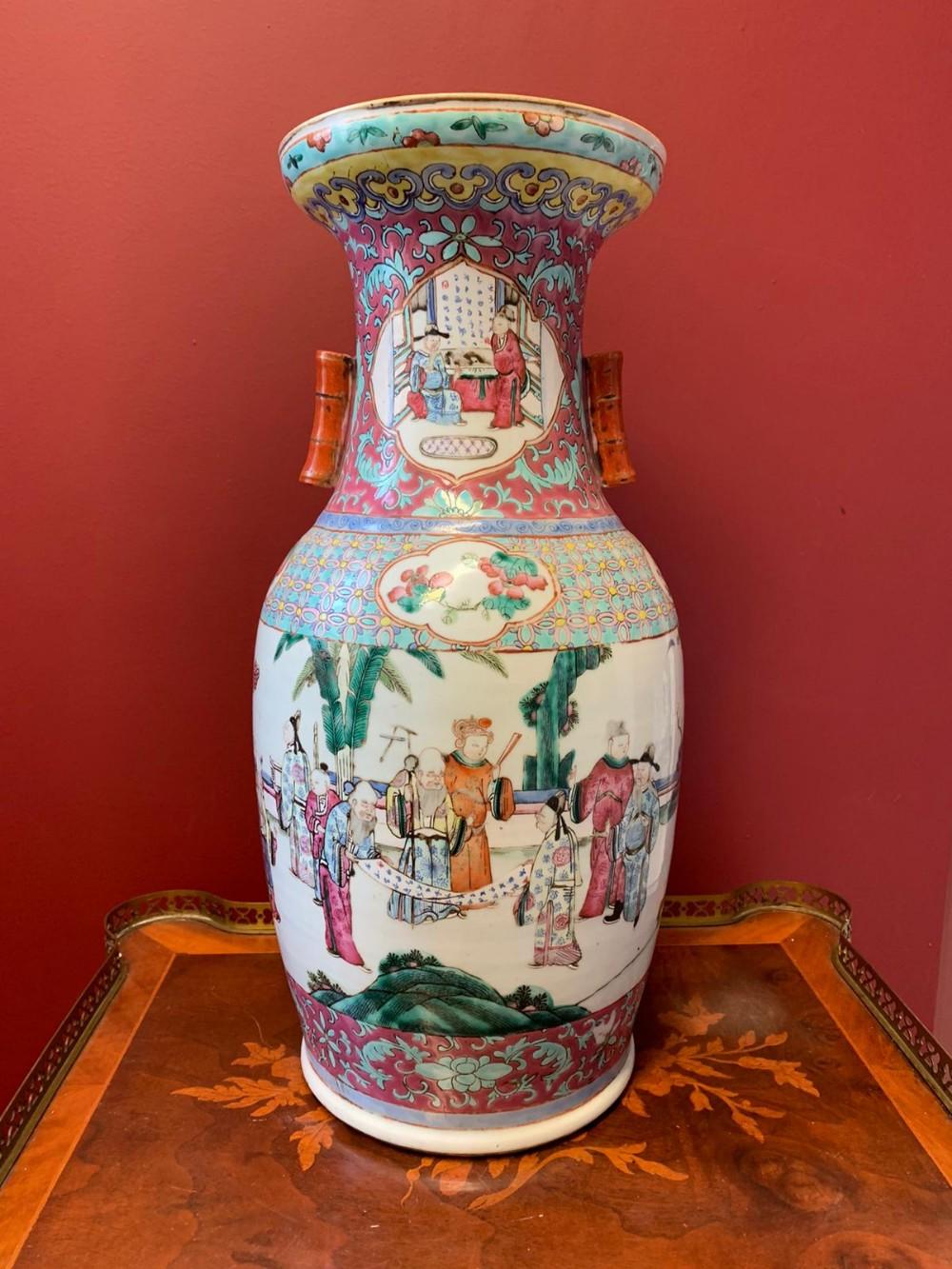 chinese porcelain vase famille rose