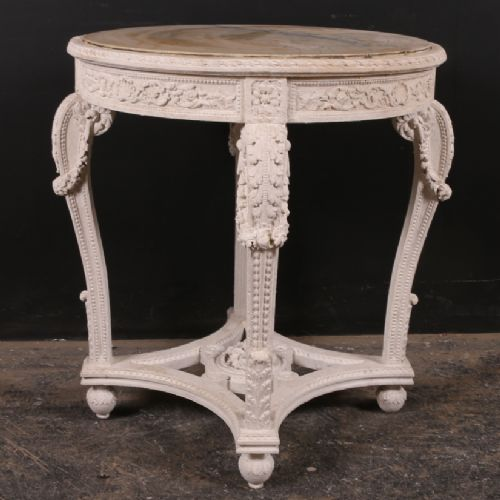 french carved lamp table