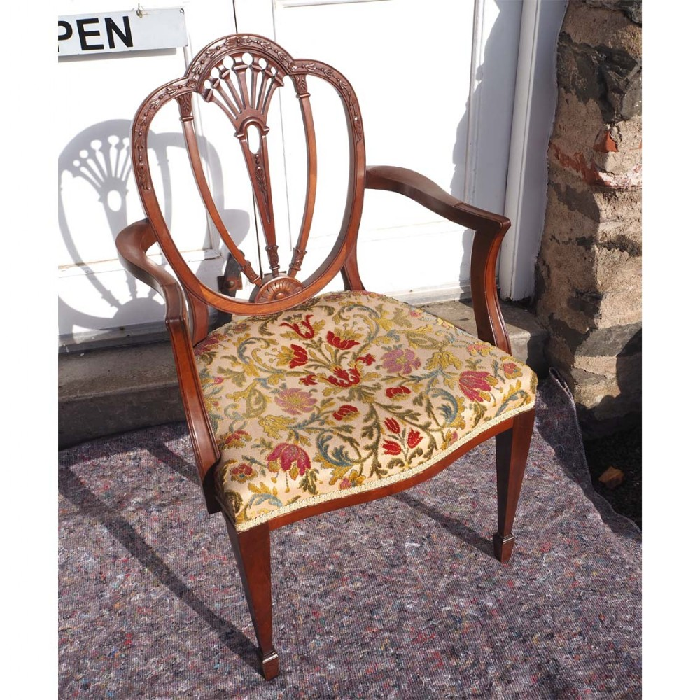 hepplewhite style mahogany arm chair