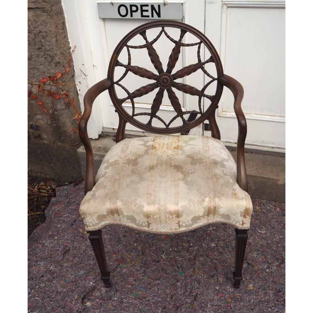 georgian hepplewhite style mahogany chair