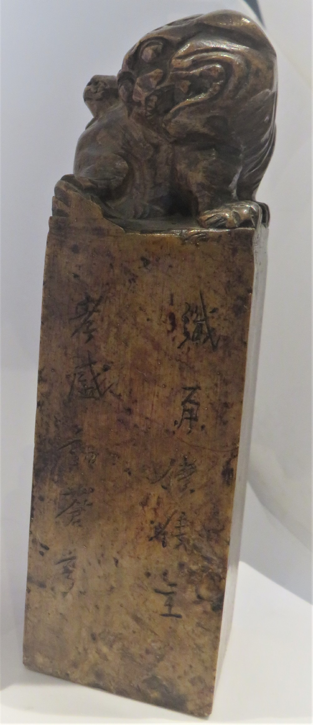 large soapstone seal dog of fo finial