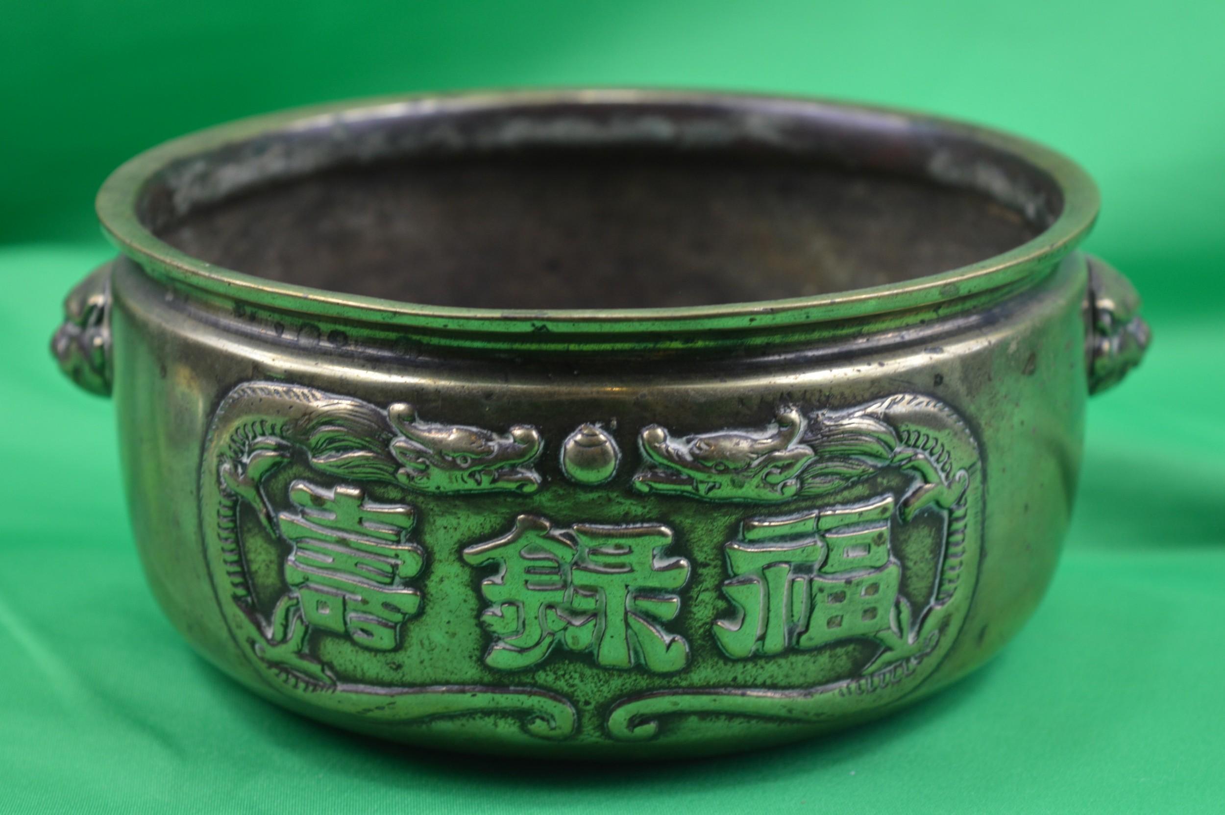 large chinese bronze bowl censorc1890