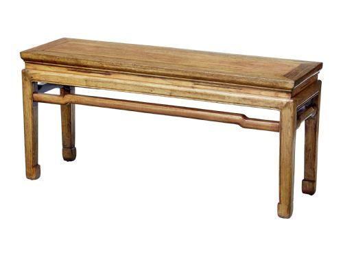 Antique Chinese Furniture - Antique Chinese Furniture - The UK's Largest Antiques Website