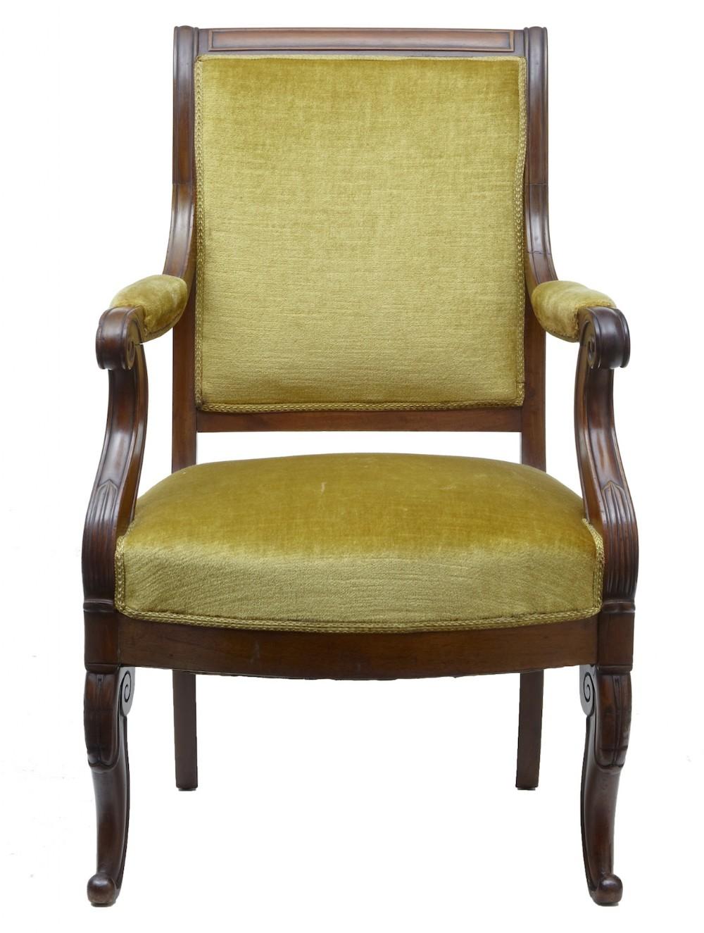 19th century french mahogany armchair
