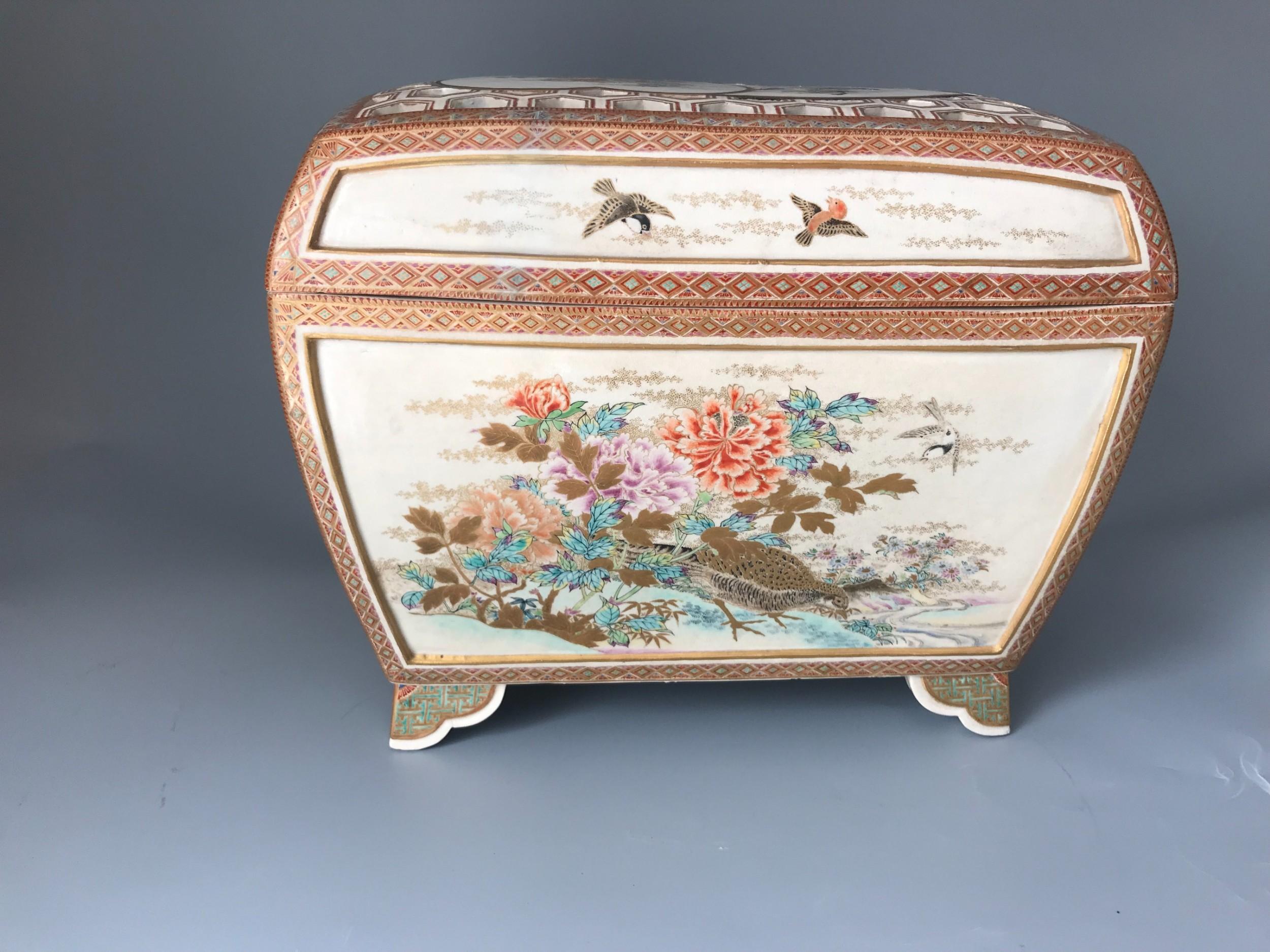 rare and large antique japanese satsuma koro
