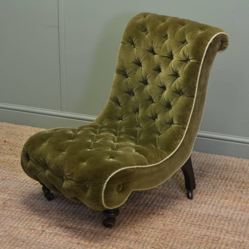 Unusual victorian upholstered antique slipper side chair for Unusual chairs