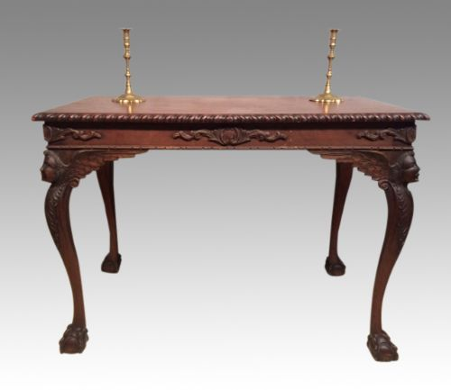 antique carved mahogany centre table