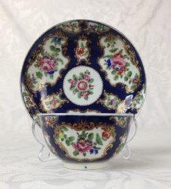 Antique Bowls The Uk S Largest Antiques Website