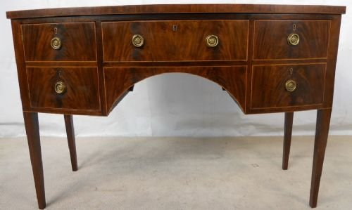 georgian style mahogany bowfront sideboard
