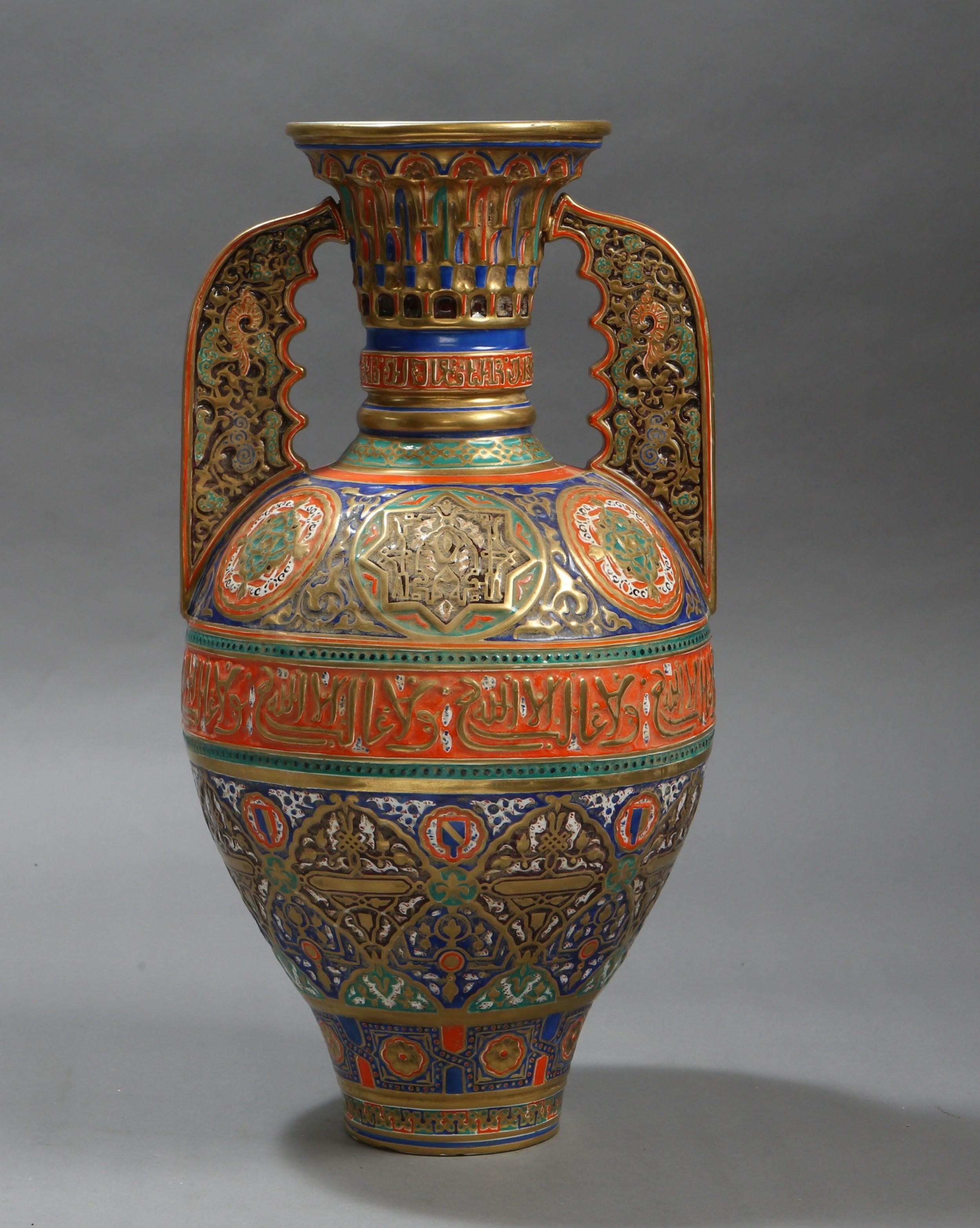 19th century alhambrastyle vase