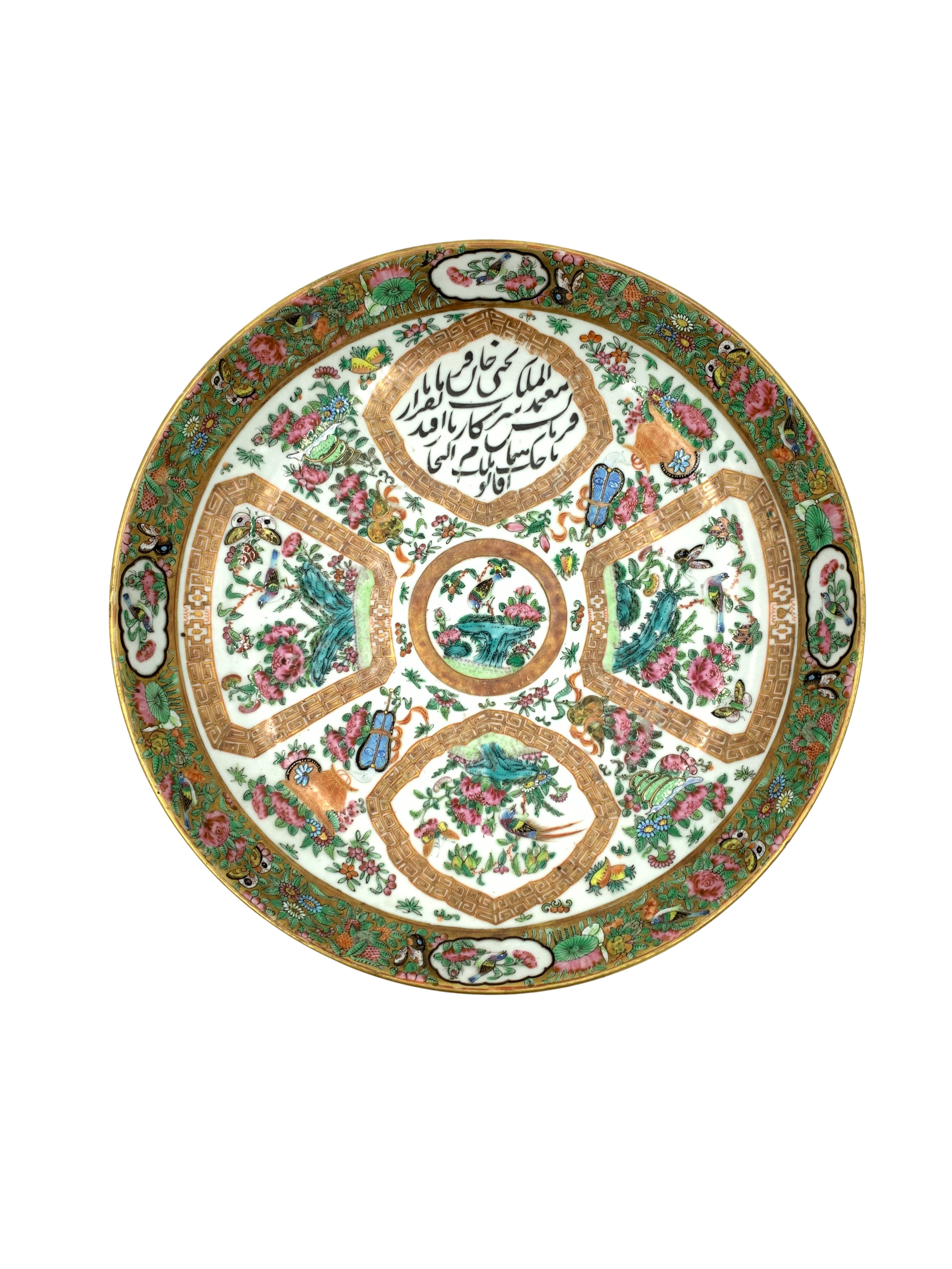 a cantonese famille rose tray china 19th century
