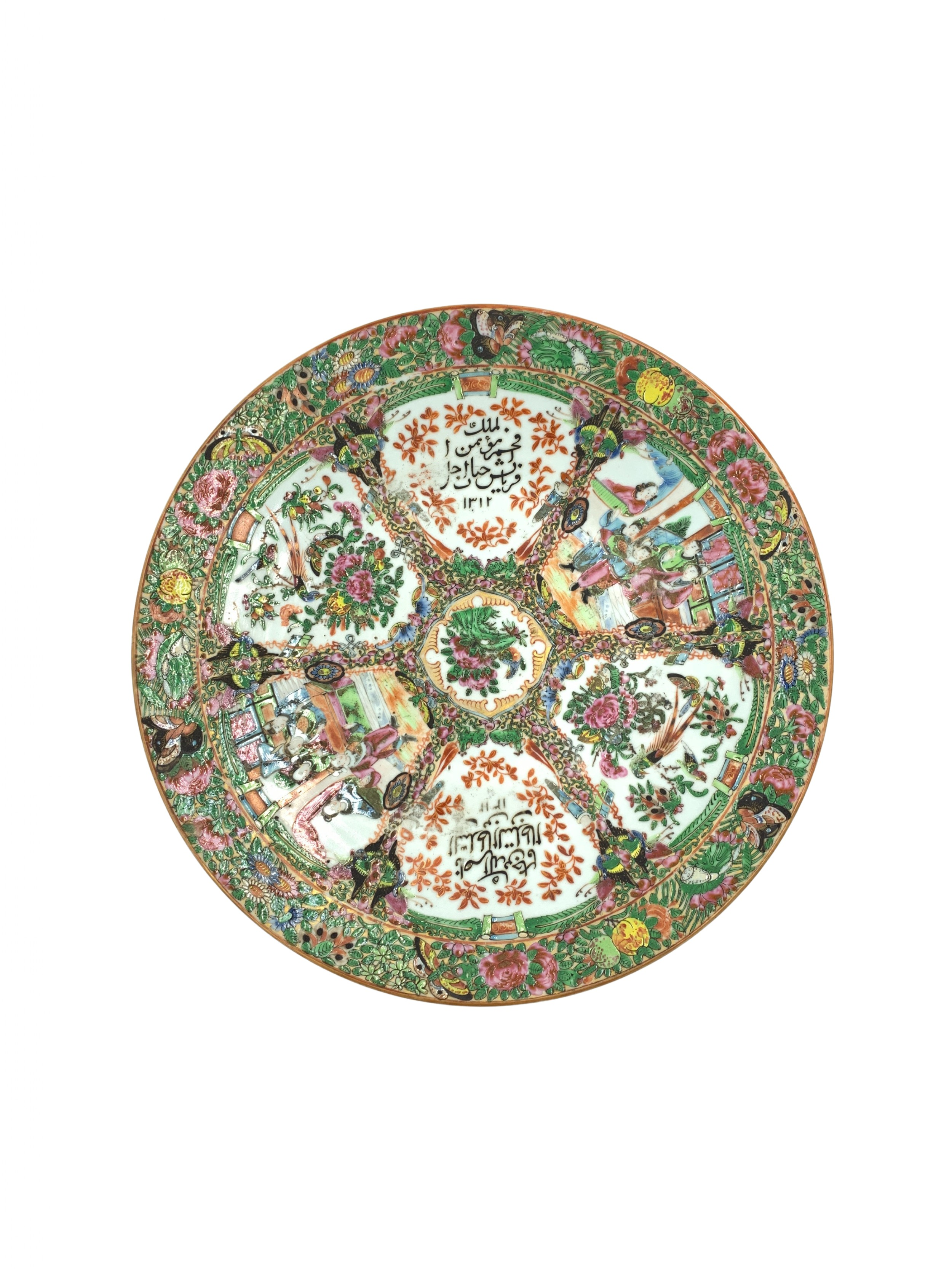 a cantonese famille rose charger china 19th century