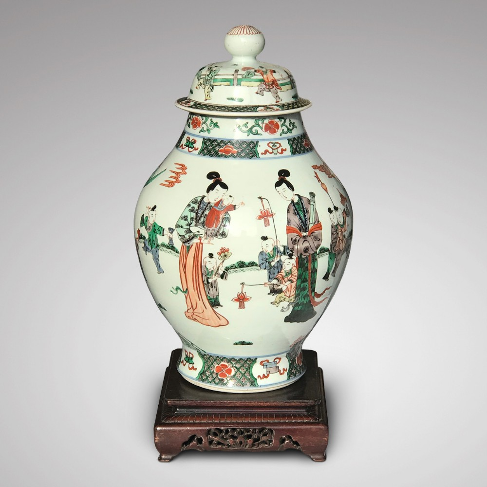 Superb chinese baluster vase with bud finial cover 504745 superb chinese baluster vase with bud finial cover reviewsmspy