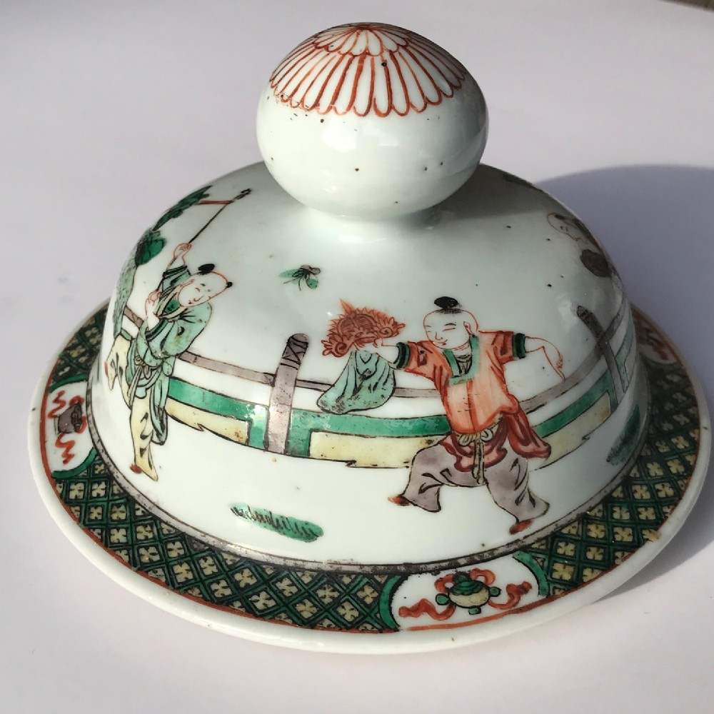 Superb chinese baluster vase with bud finial cover 504745 page load time 026 seconds reviewsmspy