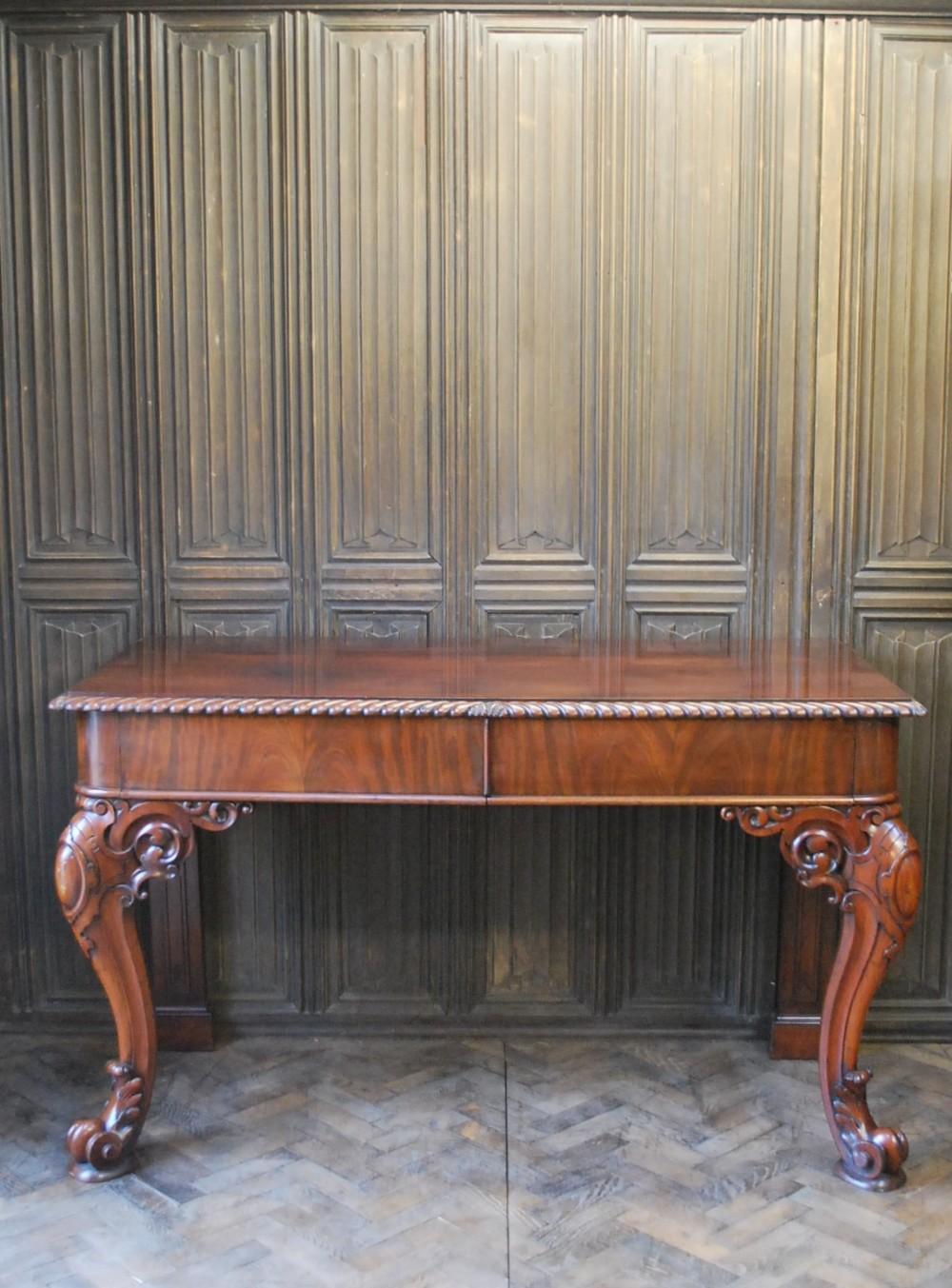 irish mahogany serving table