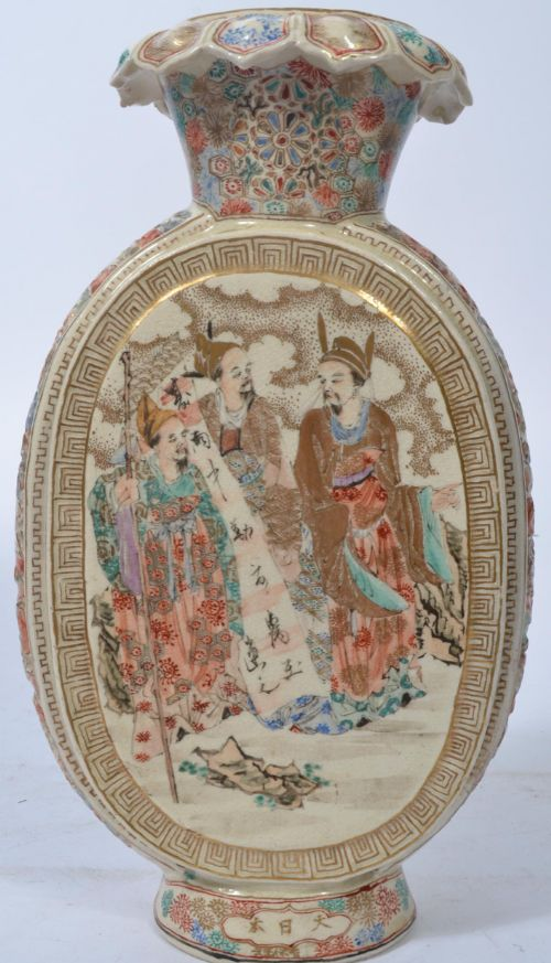 c19th japanese satsuma large pilgrim flask