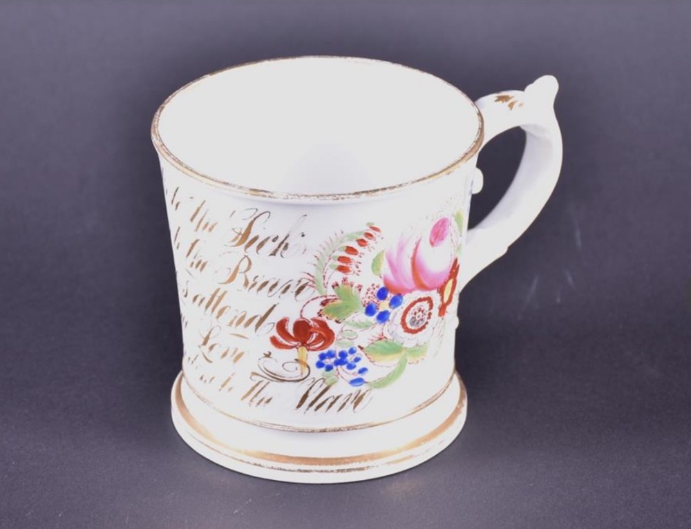 19th century english ceramic antislavery motto cup