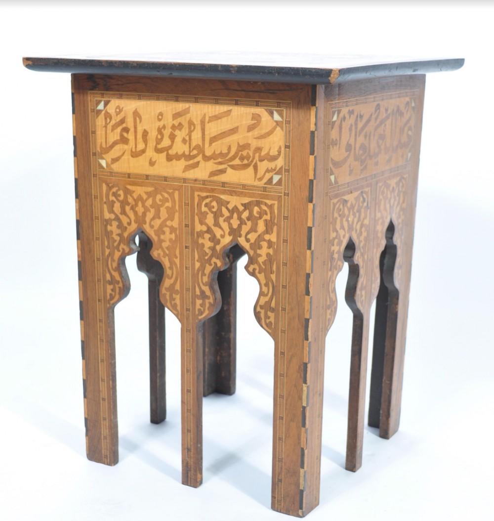 c19th inlaid moorish table