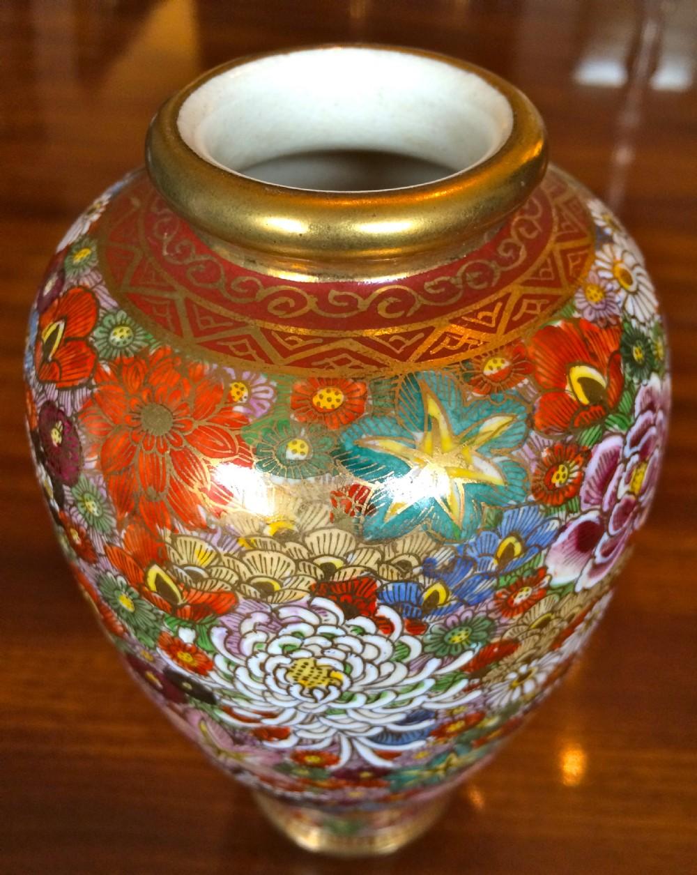 Meiji satsuma vase 396893 sellingantiques reviewsmspy