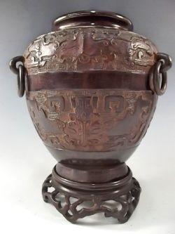 Korean Celadon Reticulated Porcelain Crane Vase C 1910 456155 Sellingantiques Co Uk