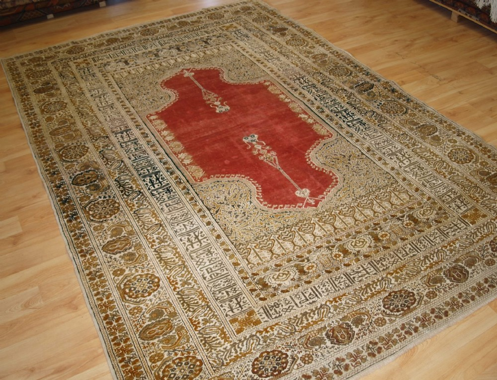 antique turkish bandirma rug with rare double niche design circa 1900