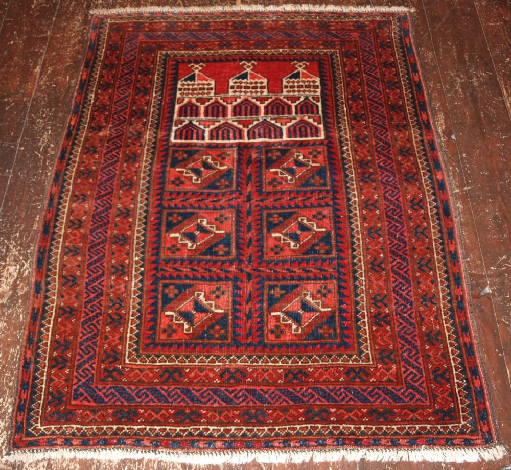 Prayer Rug Company: Antique Afghan Turkmen Prayer Rug Of Unusual Design, Circa