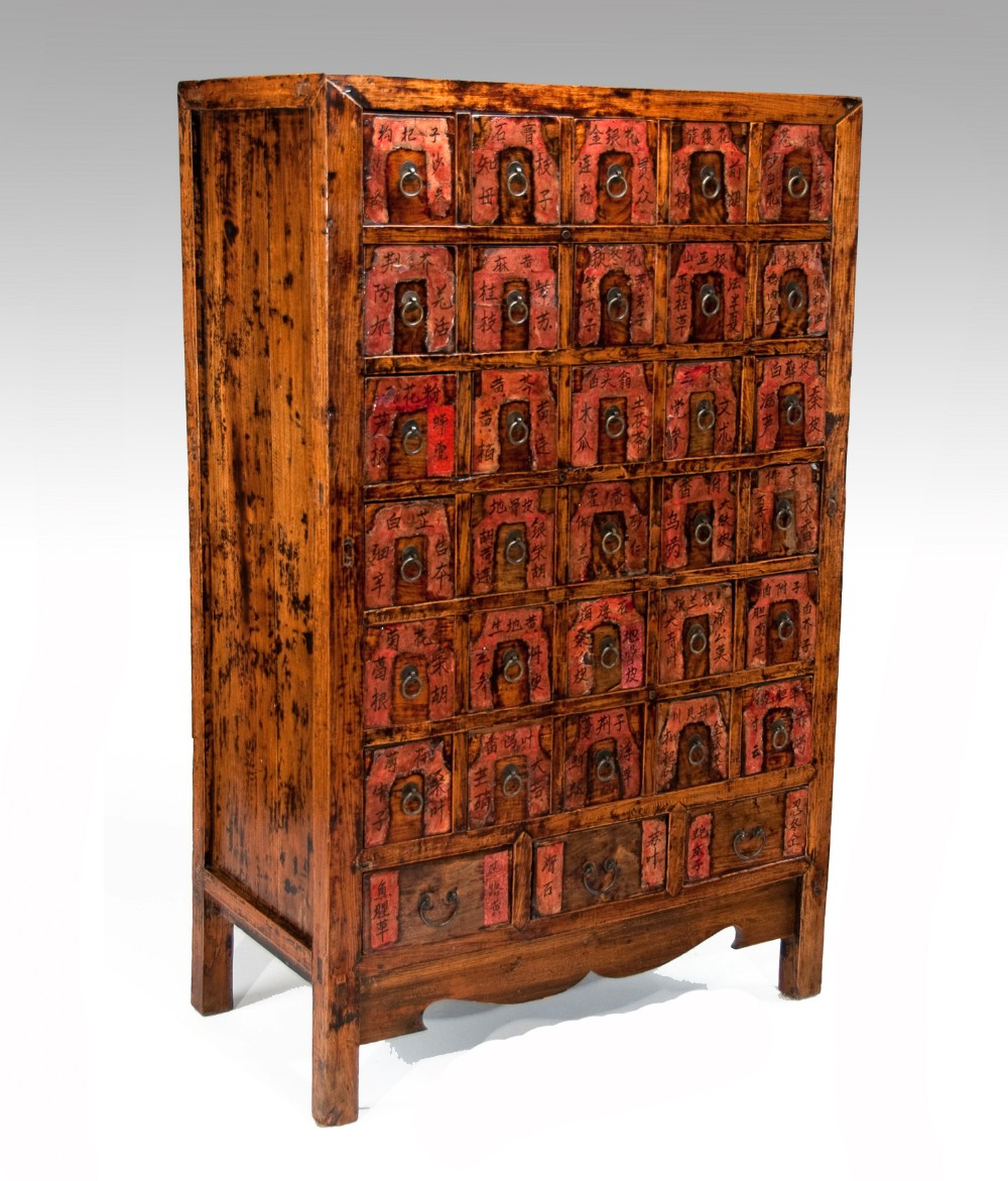 separation shoes 2f88d 9c282 Early 20th Century Chinese Apothecary Cabinet | 508274 ...