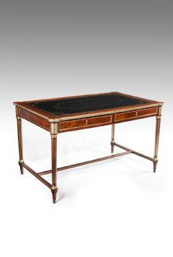 Loveday Antiques · MAHOGANY SIDE TABLE