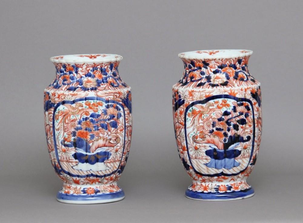 pair 19th century imari vases