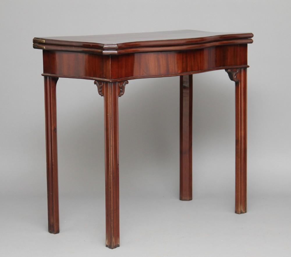18th century mahogany serpentine card table